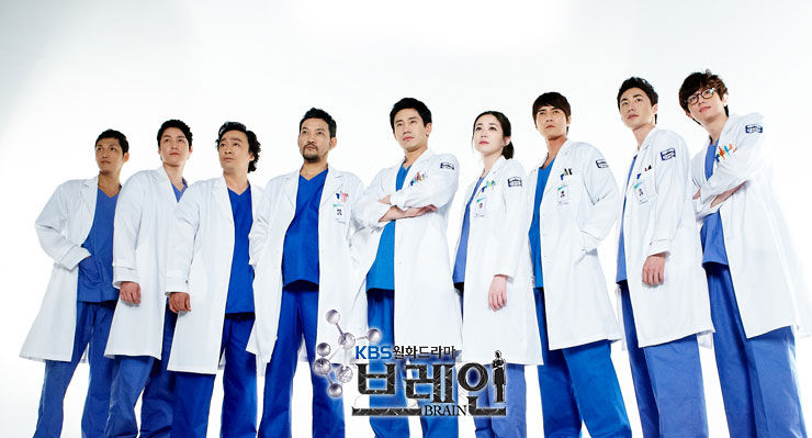 Brain Korean Drama