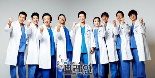 Brain Korean Drama