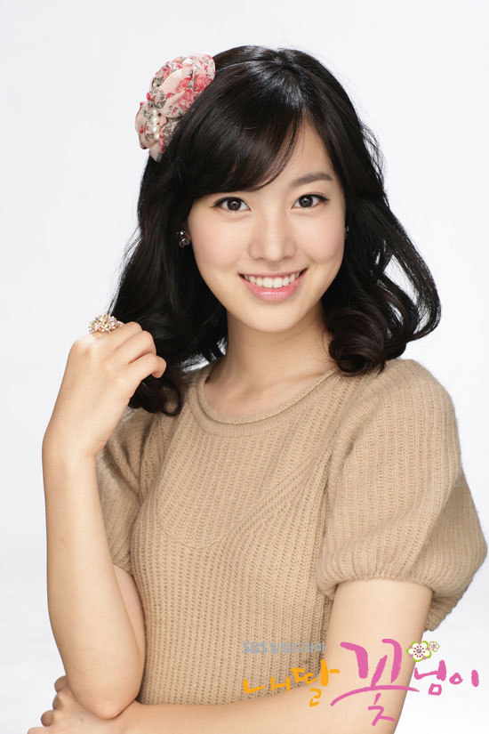 daughter-cast-jin-se-yun2