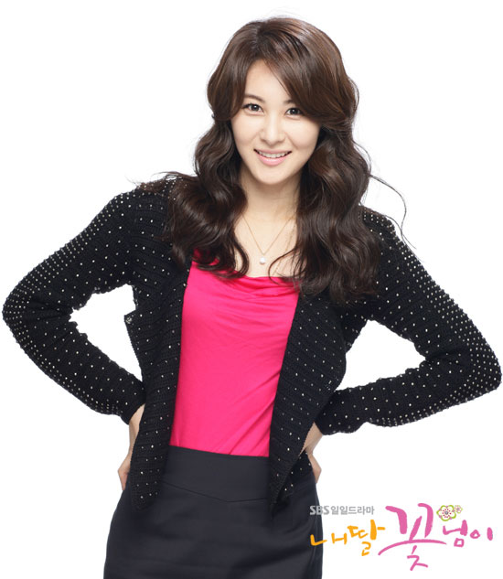 daughter-cast-son-eun-seo2
