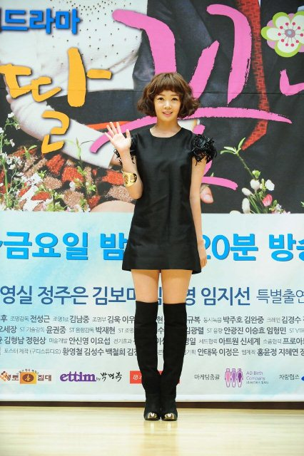 My Daughter, Flower Production Press Conference