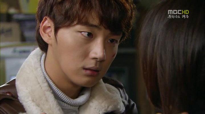 تقرير الممثل الوسيم Yoon Yoon