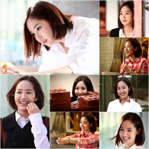 Cheerful and Positive Park Min Young