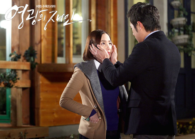 gloryjane-chunjungmyung-parkminyoung-kiss2