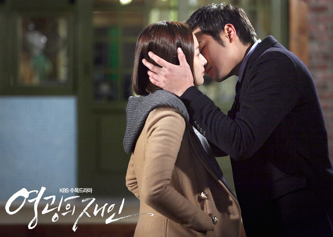 gloryjane-chunjungmyung-parkminyoung-kiss4