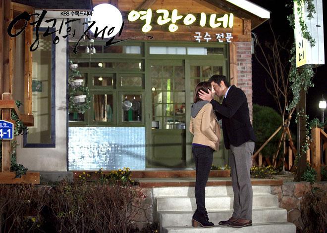 gloryjane-chunjungmyung-parkminyoung-kiss6