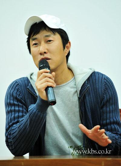 Lee Jung Sup