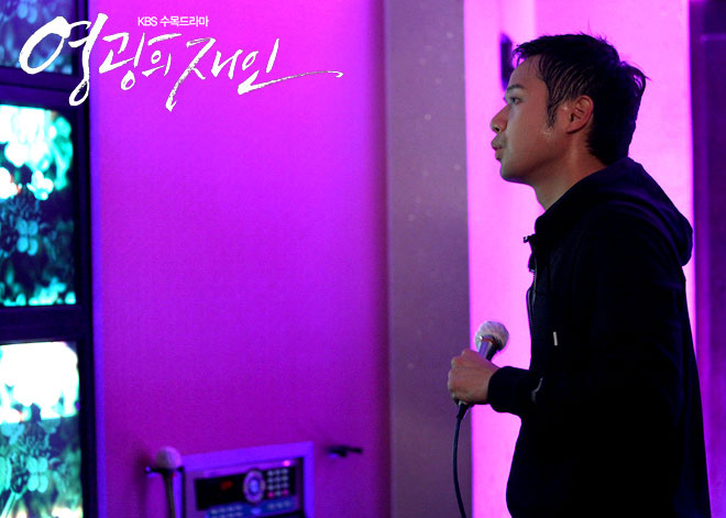 gloryjane-ep10-chun-jung-myung-sing5