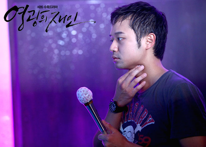 gloryjane-ep10-chun-jung-myung-sing6