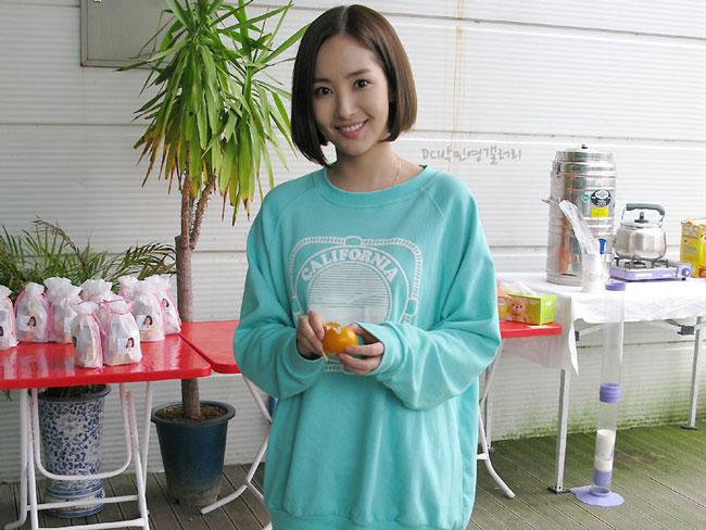 gloryjane-ep11-parkminyoung