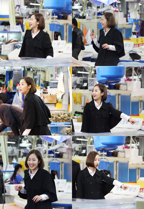 Park Min Young in Fish Market