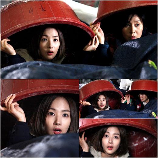 Park Min Young Hide