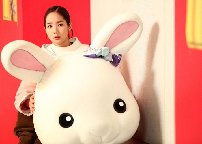gloryjane-park-min-young-mascot3