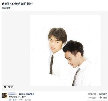 Bo Lin Chen and Sunny Wang
