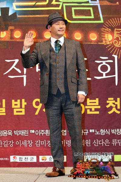 Jung Kwang Ryul