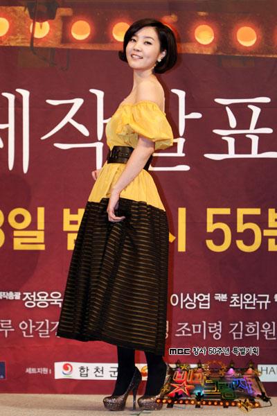 Shin Da Eun