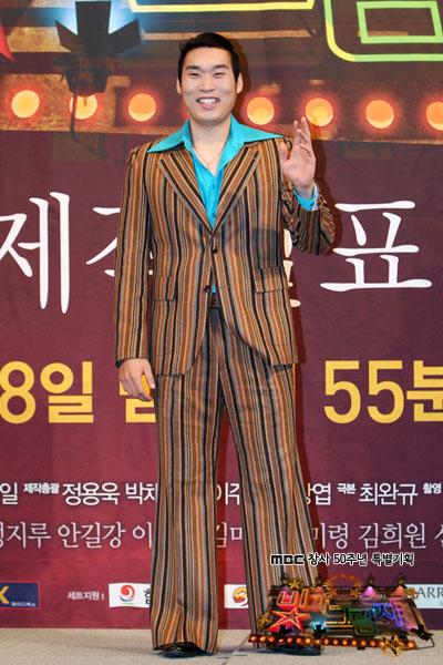 Son Jin Yeong