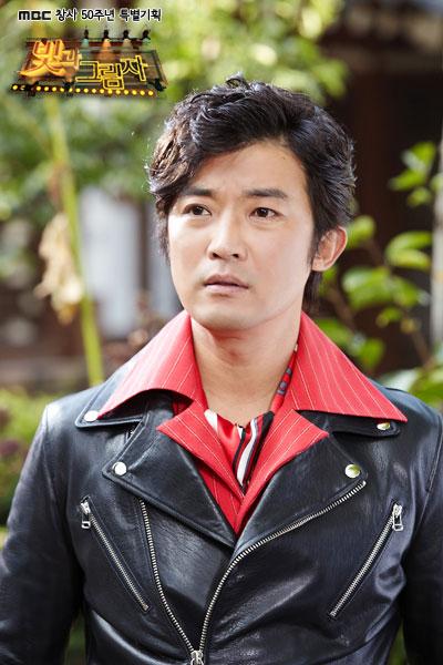 Ahn Jae Wook as Kang Ki Tae