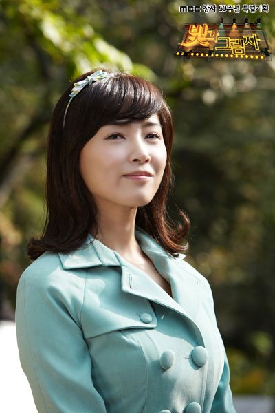 Nam Sang Mi as Lee Jung Hye