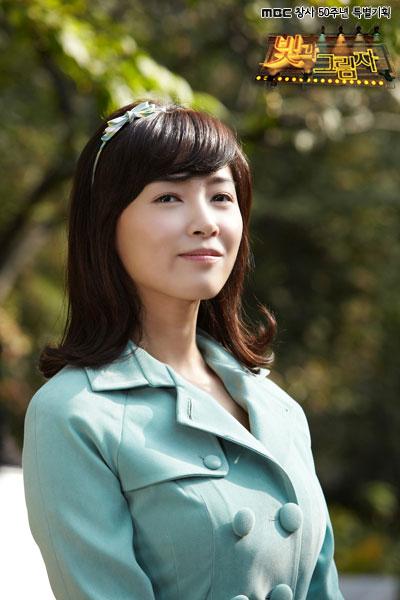 Nam Sang Mi as Lee Jung Hye