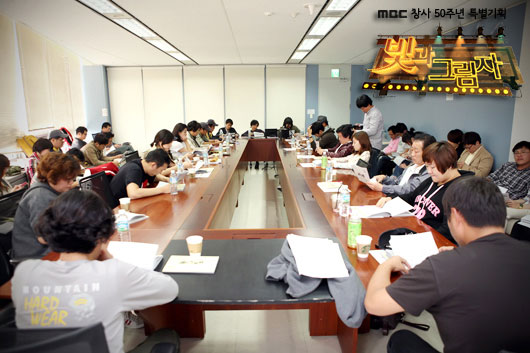 Lights and Shadows Script Reading Session