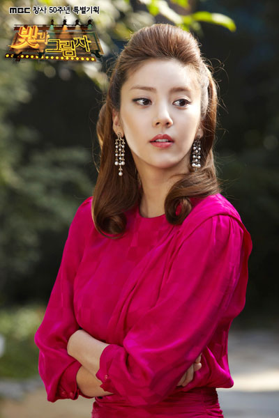 Son Dam Bi as Yoo Chae Young