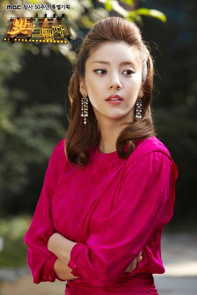 Son Dam Bi as Yoo Chae Young