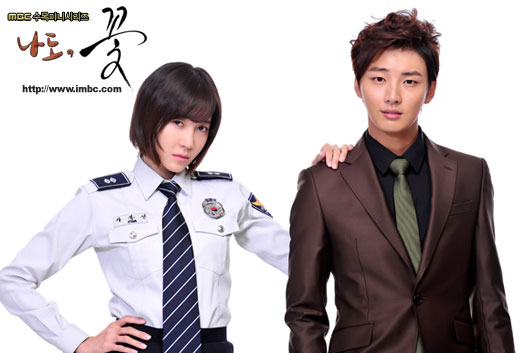 Lee Ji Ah and Yoon Shi Yoon