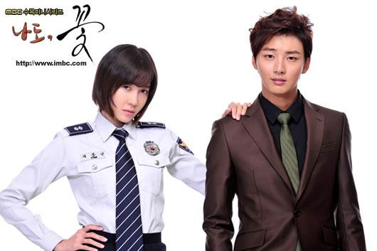 Lee Ji Ah and Yoon Shi Yoon