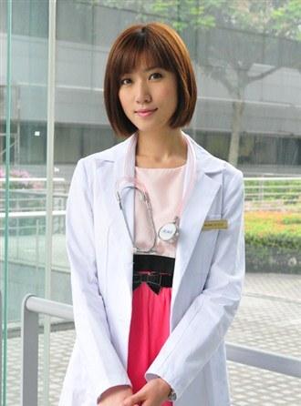 Kate Pang