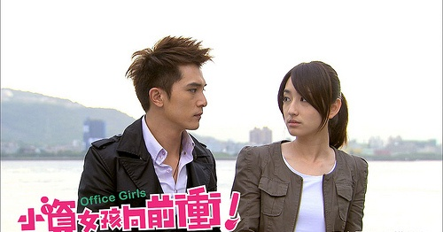 Office Girls Taiwan Drama office-girls-ep12-official2