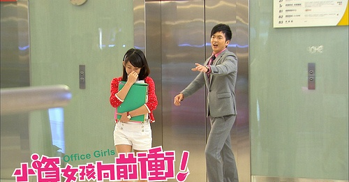 office-girls-ep12-official4