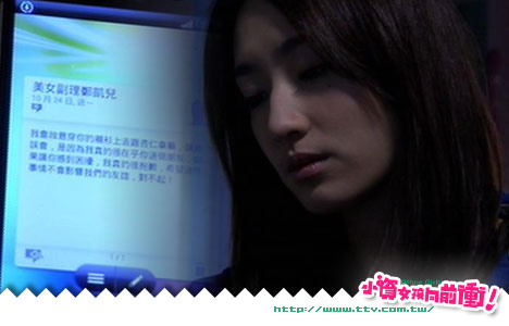 office-girls-ep12-still02