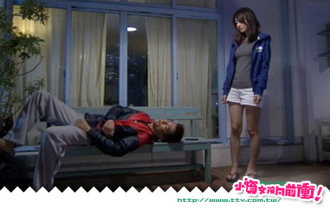 office-girls-ep12-still03