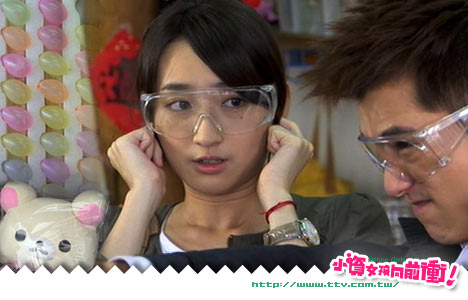 office-girls-ep12-still07