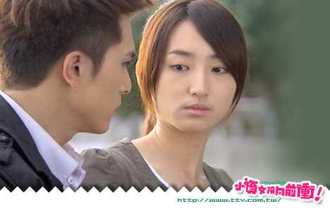 office-girls-ep12-still08