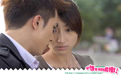 office-girls-ep12-still10