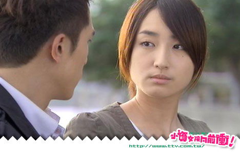 office-girls-ep12-still11