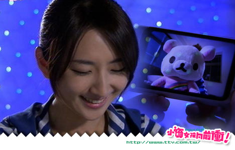 office-girls-ep12-still13