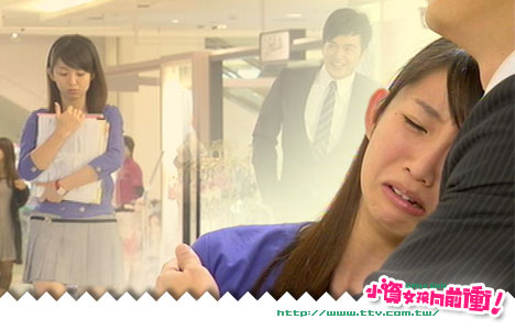 office-girls-ep12-still17