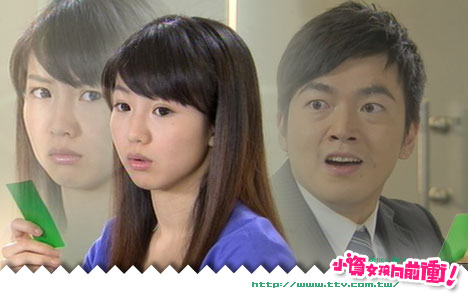 office-girls-ep12-still18