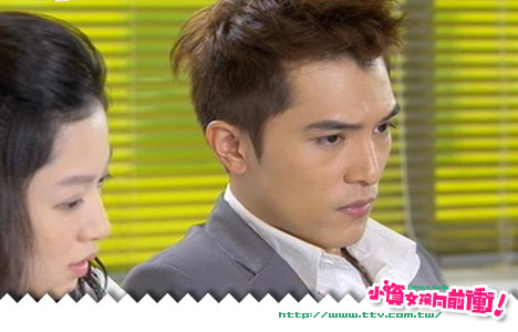 office-girls-ep12-still19