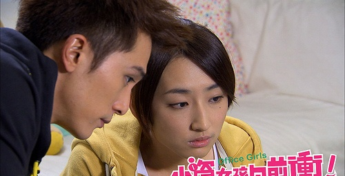 office-girls-ep13-photo1