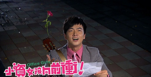 office-girls-ep13-photo3