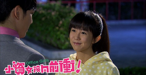 office-girls-ep13-photo4