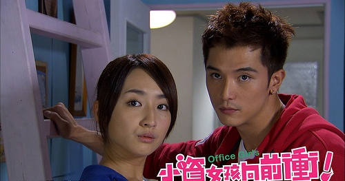 office-girls-ep13-photo5