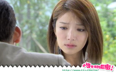 office-girls-ep13-still01