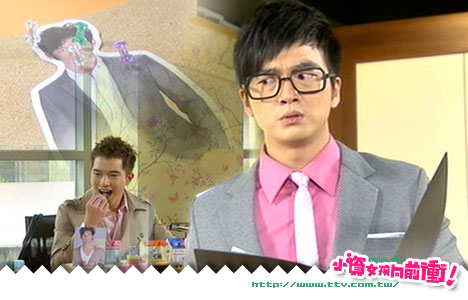 office-girls-ep13-still07