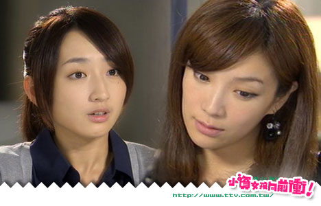 office-girls-ep13-still09