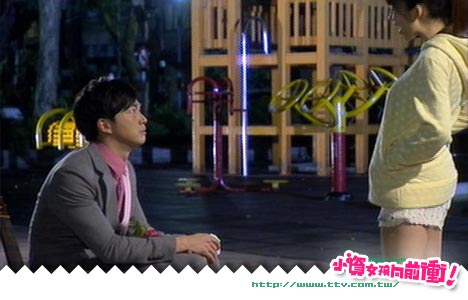 office-girls-ep13-still12